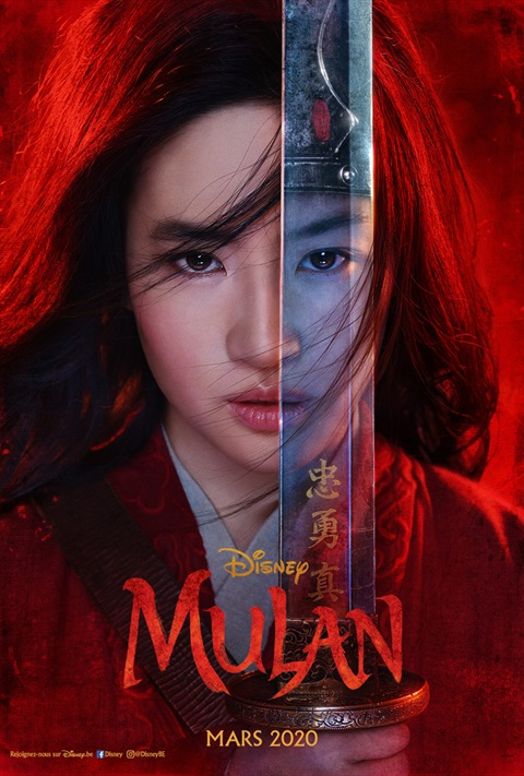 Mulan- Ladies Night