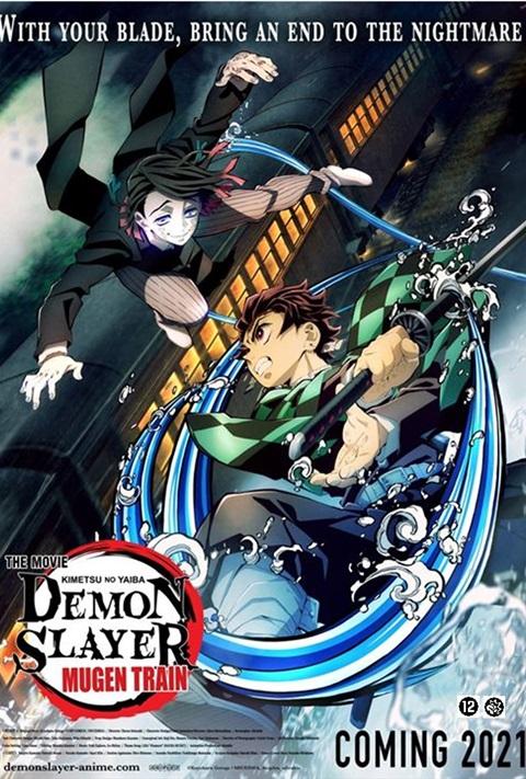 Demon Slayer- Le Film: Le train de l'Infini