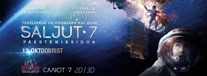 Re: Saljut-7 / Salyut-7 (2017)