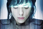 EventGalleryImage_ghost_in_the_shell_ver14_xlg.jpg