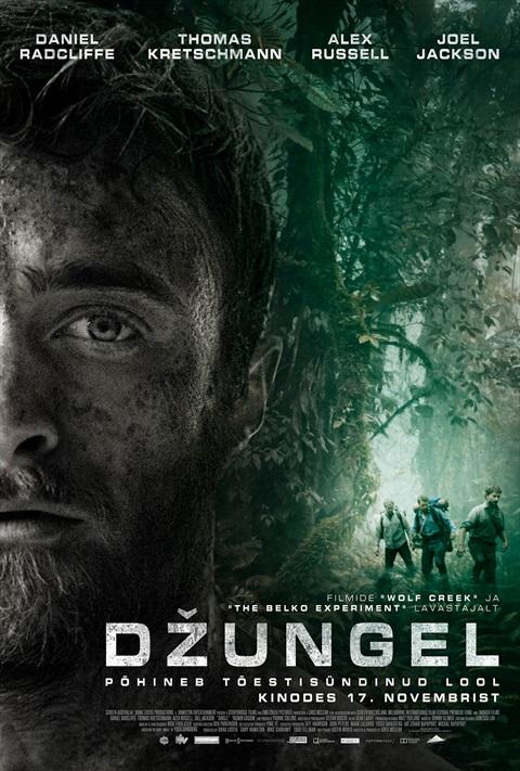 Džungel