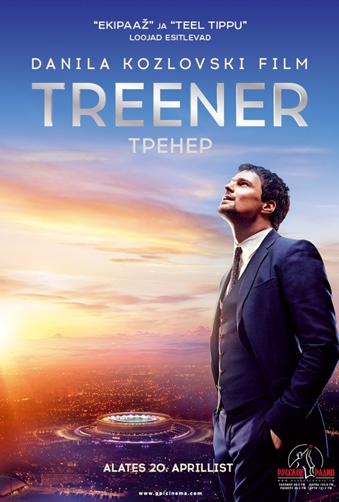 Treener
