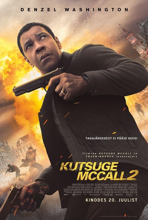 Kutsuge McCall 2