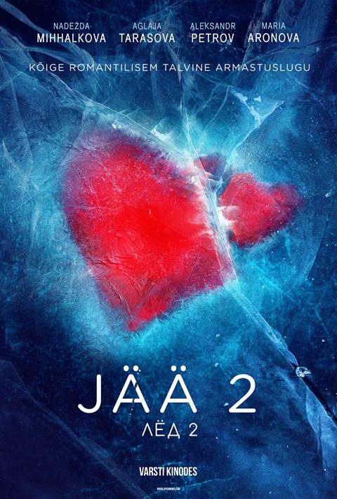 Jää 2