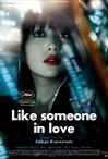 Как влюбленный