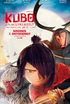 Kubo and the Two Strings 2D
