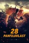 28 panfilovlast