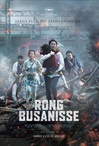 Rong Busanisse