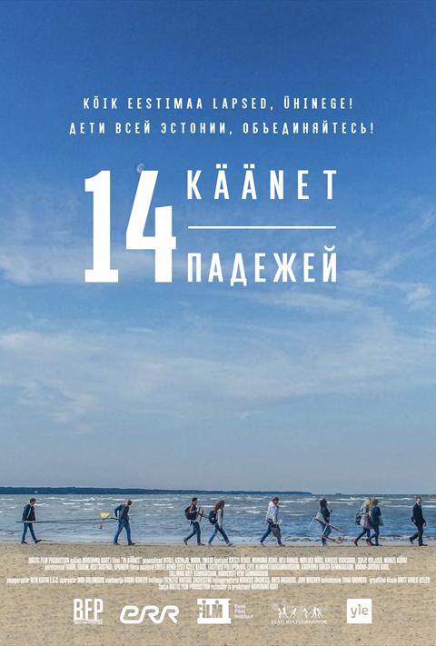 14 käänet