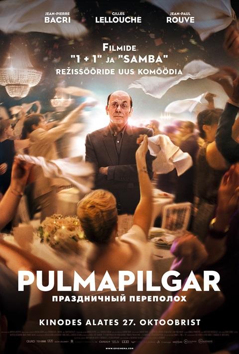 Pulmapilgar