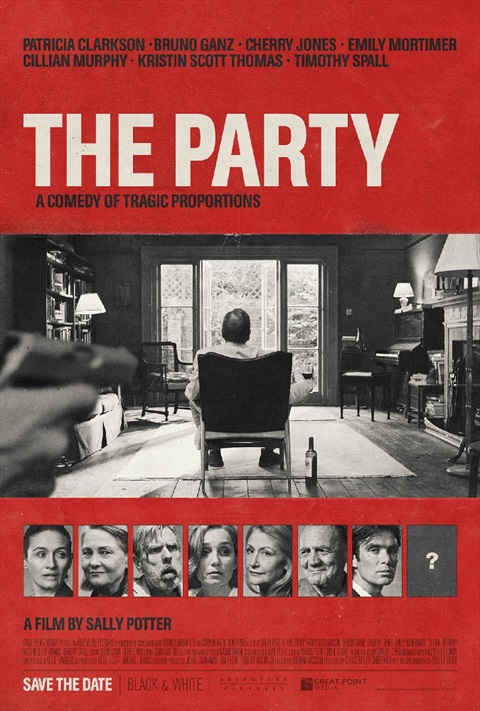"""the party """"few outsiders have any realistic sense of the innards, motives, rivalries, and fears of the chinese communist leadership but we all know much more."""