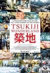Tsukiji imedemaa