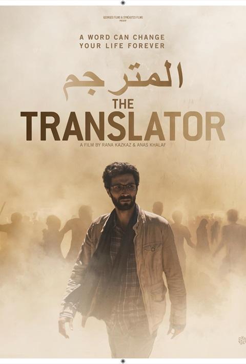Tõlkija