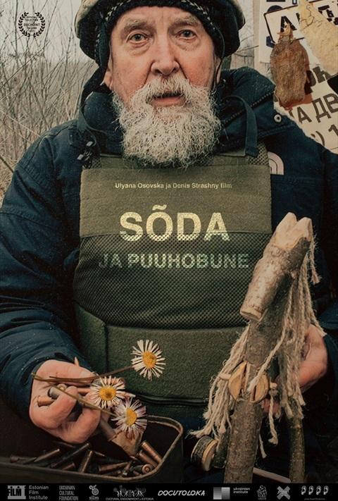 Sõda ja puuhobune