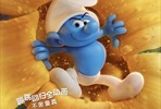 EventGalleryImage_smurfs_the_lost_village_ver8.jpg