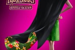 EventGalleryImage_hotel_transylvania_three_summer_vacation.jpg