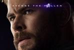 EventGalleryImage_avengers_endgame_ver23.jpg