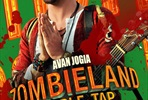 EventGalleryImage_zombieland_double_tap_ver10.jpg