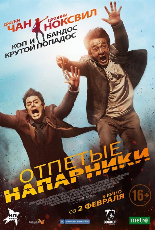 Скачать фильм по следу (2016) bdrip 720р торрент.