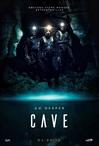PÖFF 2016: Cave
