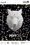 PÖFF 2016: Grand Competition II