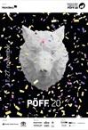 PÖFF 2016: OIAF 40: Grand Prix II