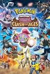 Pokemon: Hoopa ja ajastute kokkupõrge