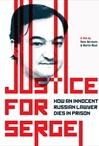 Õiglus Sergeile - 4 aastat hiljem