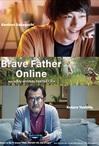 Vapper isa online - Final Fantasy XIV Meie lugu