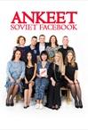 Soviet Facebook