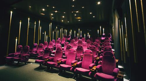 Savon Kinot - elokuvateatteri Maxim