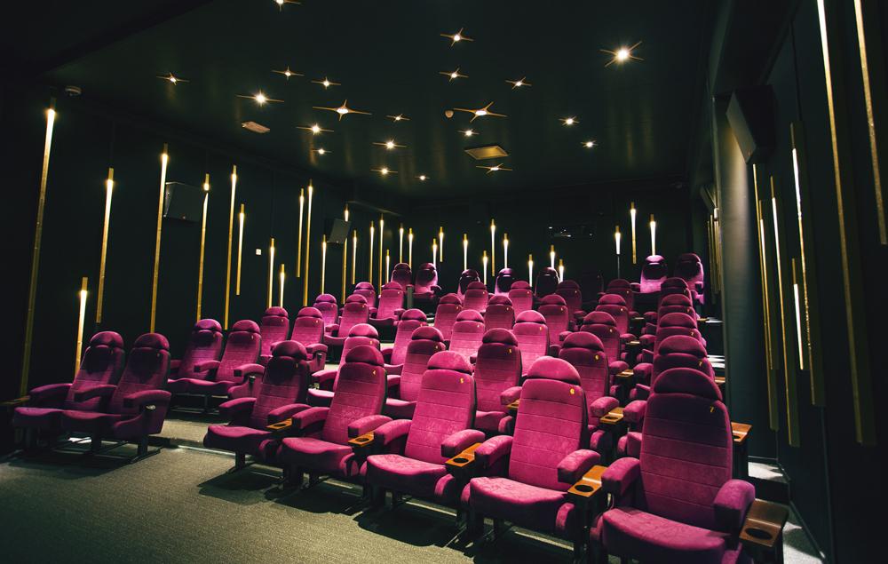 Elokuvateatteri Maxim, Varkaus