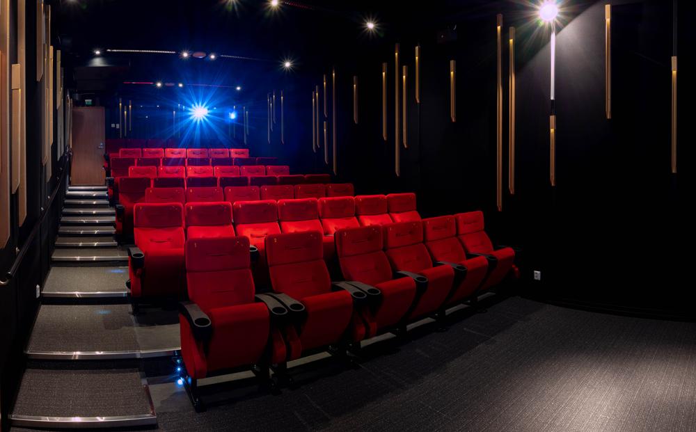 Savon Kinot - Elokuvateatterikeskus Tapio - Tapio 4